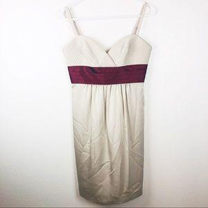 BCBG Maxazria | Silk Nude Strappy Cocktail Dress